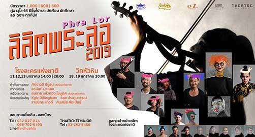 Lilit Phra Lo 2019pic